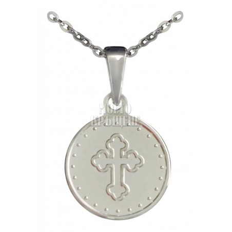 Copper Icon Epiphany