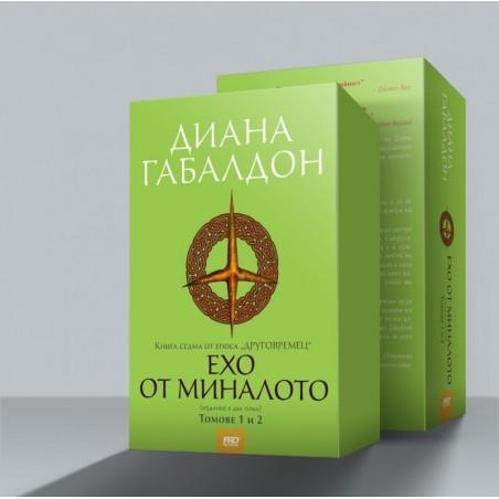 T-shirt - Bulgaria on three seas