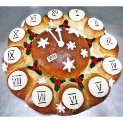 книга за пожелания Свети Георги