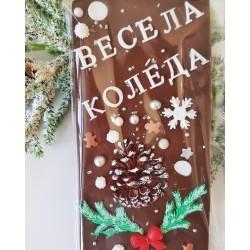 Цветни целувки