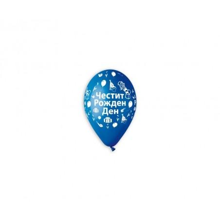 Цветя с бутилка от шоколад