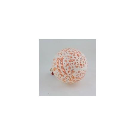 Кутия с 12 броя шоколадови бонбони асорти