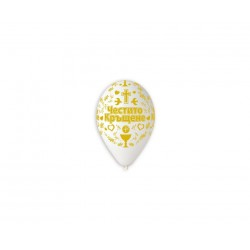Шоколадово сърце с бонбони