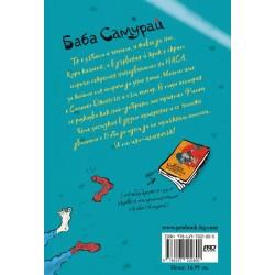 Комплект декоративни фигури на пиленца - материал полирезин