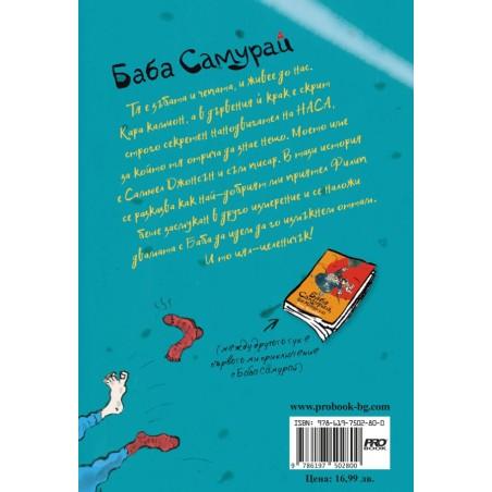Комплект декоративни фигури на пиленца