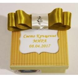 Сребърен медальон Света Мария Магдалена