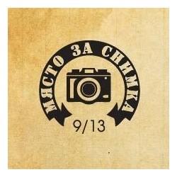 Кутия за кичур коса с изписано име в злато и жълто