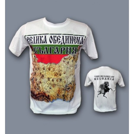 Silver coin St. Mary Magdalene