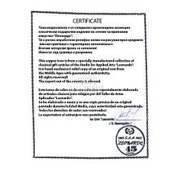 Червено вино с икона на Свети Николай
